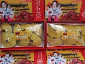 Nấm Linh chi Vàng Samsung Hàn Quốc – Hộp 1kg