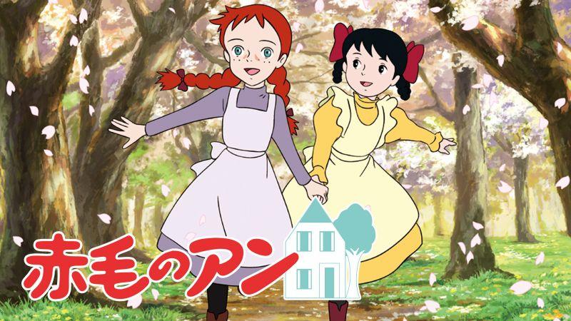 Akage no Anne 1 Những phim hoạt hình Anime gắn liền với tuổi thơ của thế hệ 8x-9x (P1)
