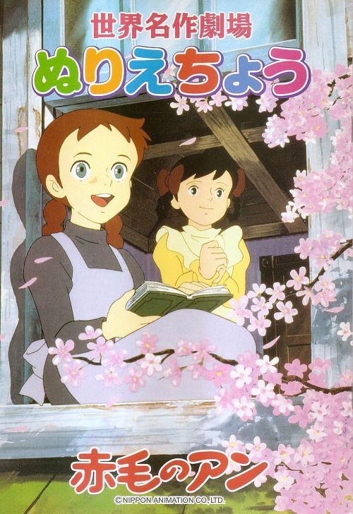 Akage no Anne 2 Những phim hoạt hình Anime gắn liền với tuổi thơ của thế hệ 8x-9x (P1)