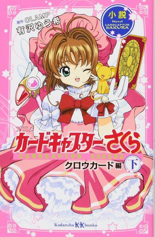 Cardcaptor Sakura Những phim hoạt hình Anime gắn liền với tuổi thơ của thế hệ 8x-9x (P1)