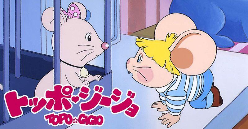 Chu chuot khong gian 3 Những phim hoạt hình Anime gắn liền với tuổi thơ của thế hệ 8x-9x (P1)