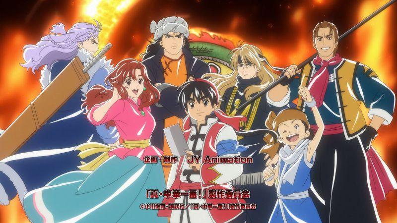 Chuuka Ichiban 1 Những phim hoạt hình Anime gắn liền với tuổi thơ của thế hệ 8x-9x (P1)