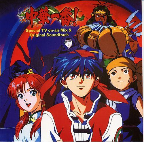 Chuuka Ichiban Những phim hoạt hình Anime gắn liền với tuổi thơ của thế hệ 8x-9x (P1)